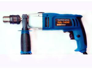 Дрель ударная ИД-1650